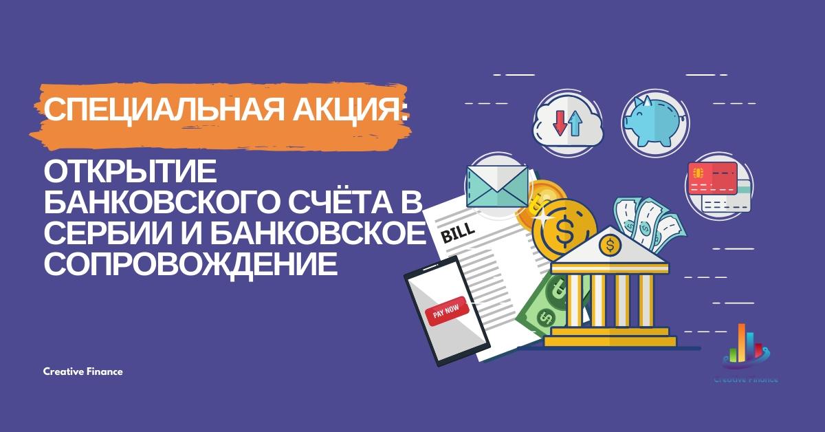 CF-kampanja-računi.jpg